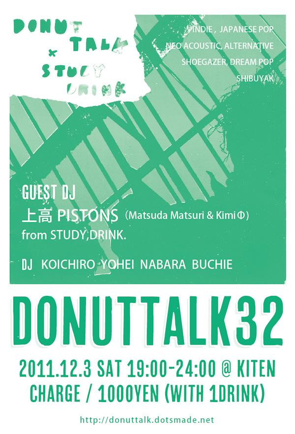 donuttalk32