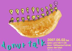 donuttalk14