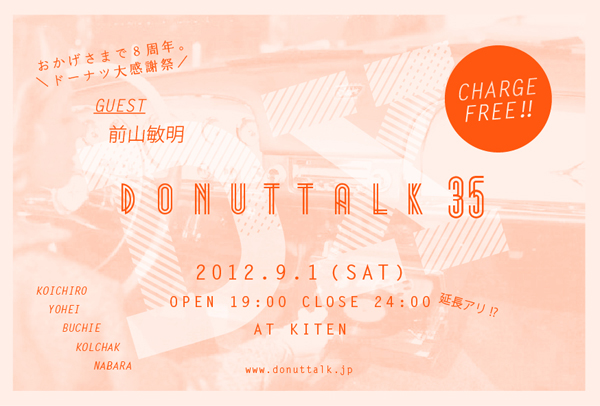 donuttalk35 DX