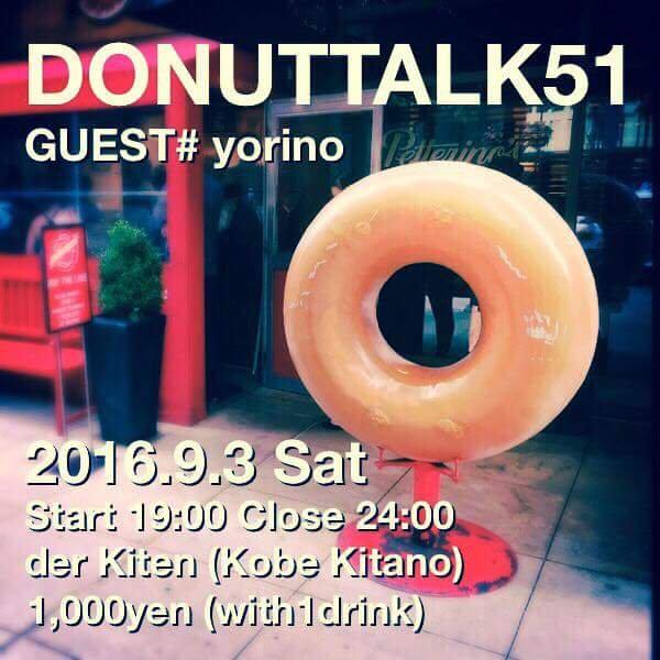 donuttalk51